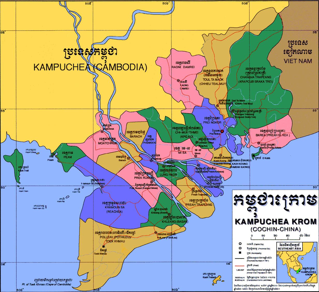 Carte Kampuchea Krom